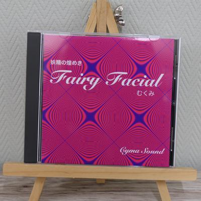 Fairy Facial